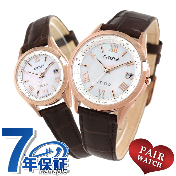 ペアウォッチ シチズン エクシード エコドライブ電波時計 革ベルト 腕時計 CITIZEN 時計