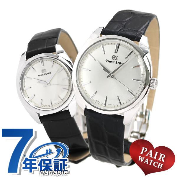 【今ならポイント最大27倍】 ペアウォッチ グランドセイコー メンズ レディース 腕時計 アイボリー 革ベルト 9Fクオーツ 4Jクオーツ GRAND SEIKO 時計