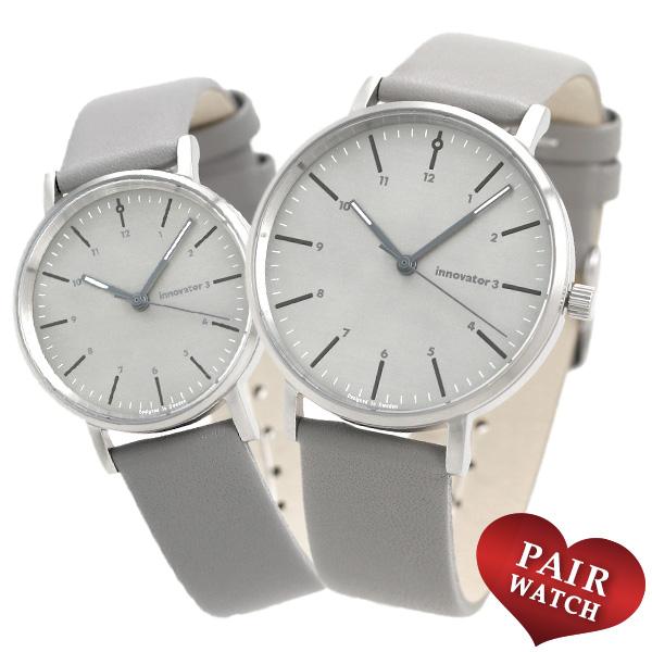刻印 名入れ ペアウォッチ イノベーター グレーシルバー シンプル 北欧デザイン Innovator 腕時計 革ベルト 時計