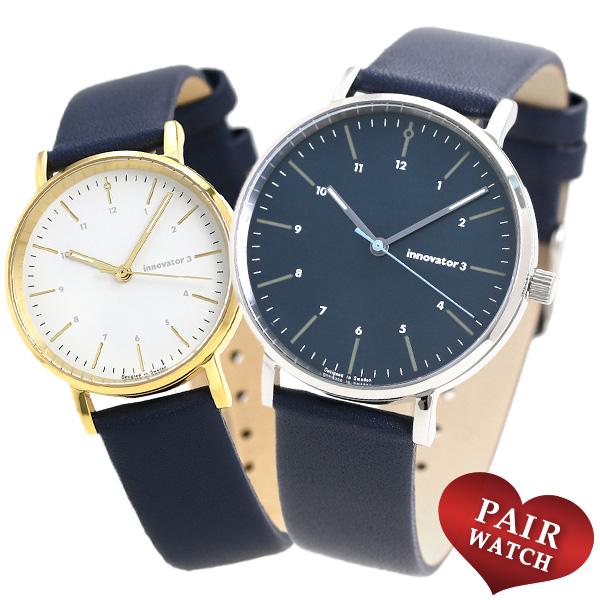 刻印 名入れ ペアウォッチ イノベーター ダークブルー ホワイト シンプル 北欧デザイン Innovator 腕時計 革ベルト 時計