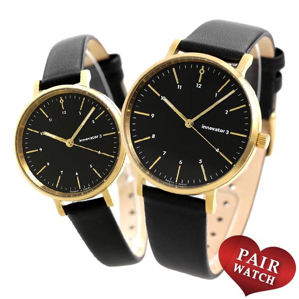 刻印 名入れ ペアウォッチ イノベーター ブラック 北欧デザイン Innovator 腕時計 革ベルト 時計