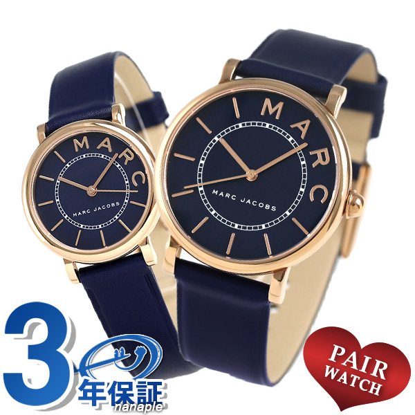 刻印 名入れ ペアウォッチ マークジェイコブス ロキシー メンズ レディース 腕時計 ROXY MARC JACOBS ネイビー【あす楽対応】