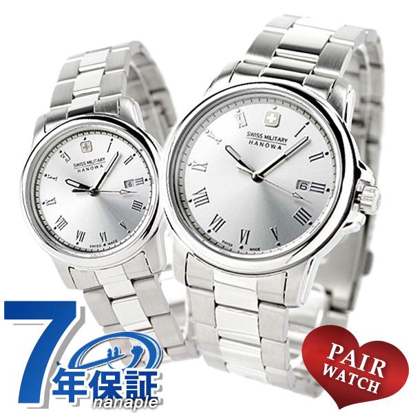 当店なら!ポイント最大22倍!24日23時59分まで ペアウォッチ スイスミリタリー ローマン クオーツ シルバー 腕時計 時計