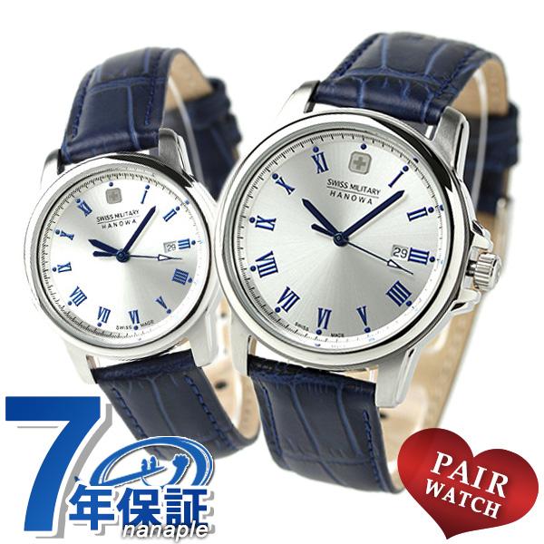 ペアウォッチ スイスミリタリー ローマン シルバー×ブルー 腕時計 時計【あす楽対応】