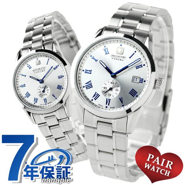 ペアウォッチ スイスミリタリー ローマン スモールセコンド 腕時計 時計