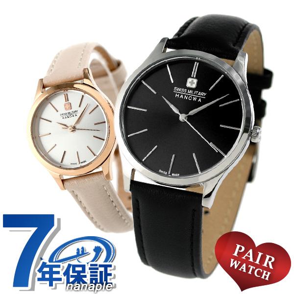店内ポイント最大43倍!16日1時59分まで! ペアウォッチ スイスミリタリー プリモ 腕時計 革ベルト SWISS MILITARY 時計