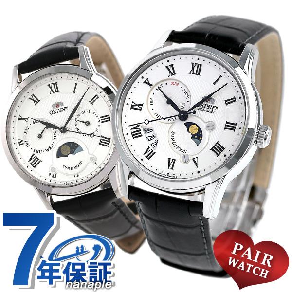 店内ポイント最大43倍!16日1時59分まで! ペアウォッチ オリエント サン&ムーン 日本製 腕時計 革ベルト pair-orient14 ORIENT 時計