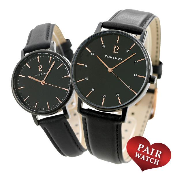 ペアウォッチ ピエールラニエ フランス製 メンズ レディース 腕時計 Pierre Lannier オールブラック 時計