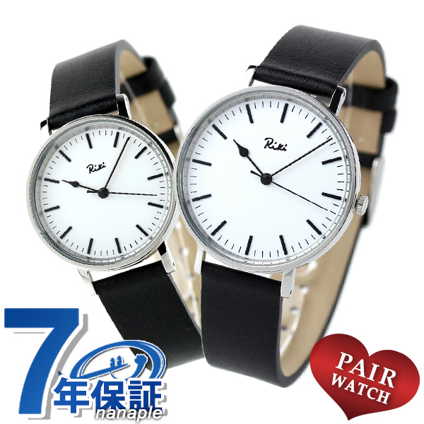 ペアウォッチ セイコー アルバ リキ レザーベルト 腕時計 SEIKO Riki 時計