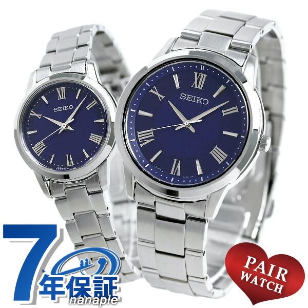 ペアウォッチ セイコー セレクション ソーラー ネイビー メタルベルト 腕時計 SEIKO 時計