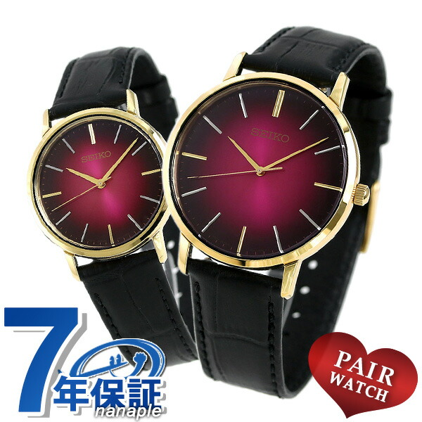 ペアウォッチ セイコー ゴールドフェザー 復刻 流通限定モデル マゼンダ 革ベルト SEIKO 腕時計 時計