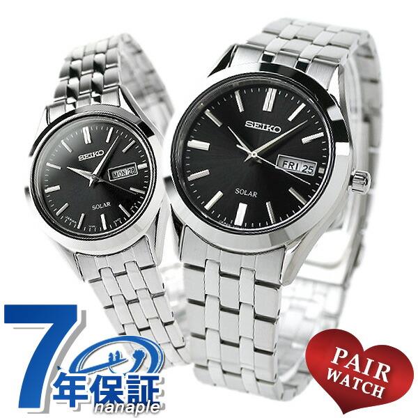 ペアウォッチ セイコー スピリット ソーラー ブラック 腕時計 SEIKO 時計