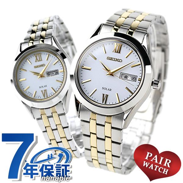 ペアウォッチ セイコー スピリット ソーラー ホワイト 腕時計 SEIKO 時計