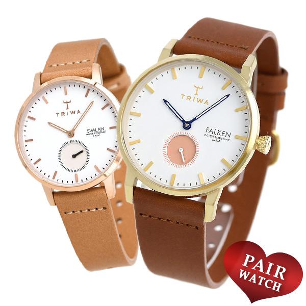 ペアウォッチ トリワ 北欧 スウェーデン TRIWA スモールセコンド 革ベルト 時計