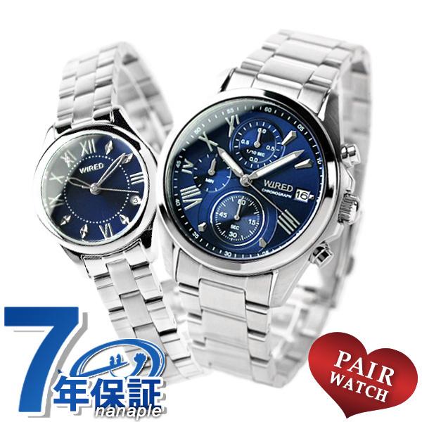 ペアウォッチ セイコー クロノグラフ ネイビー 腕時計 メンズ レディース SEIKO ワイアード 時計