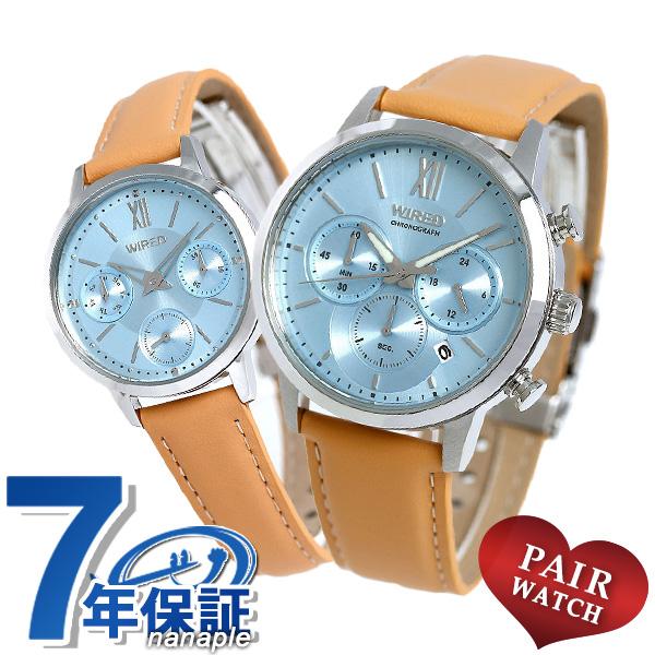 ペアウォッチ セイコー クロノグラフ 革ベルト ライトブルー 腕時計 メンズ レディース SEIKO ワイアード 時計