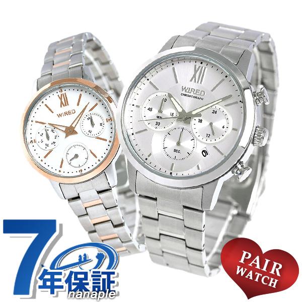ペアウォッチ セイコー クロノグラフ シルバー 腕時計 メンズ レディース SEIKO ワイアード 時計