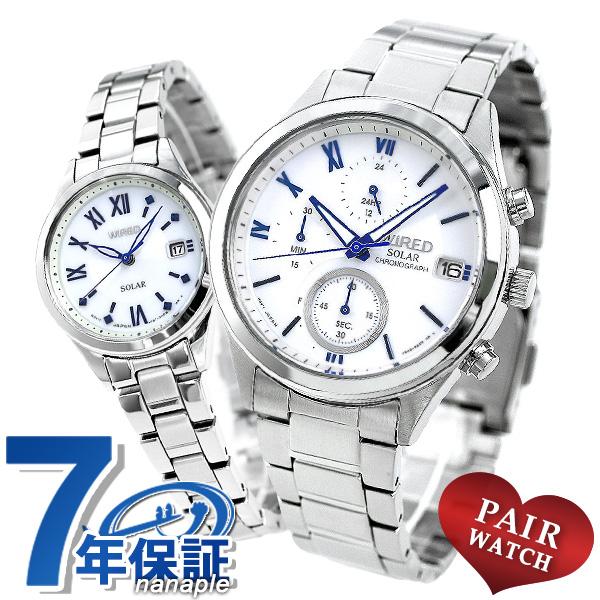 ペアウォッチ セイコー クロノグラフ ソーラー ホワイト 腕時計 メンズ レディース SEIKO ワイアード 時計