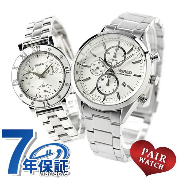 当店なら!ポイント最大22倍!24日23時59分まで ペアウォッチ セイコー クロノグラフ シルバー ホワイト 腕時計 メンズ レディース SEIKO ワイアード 時計