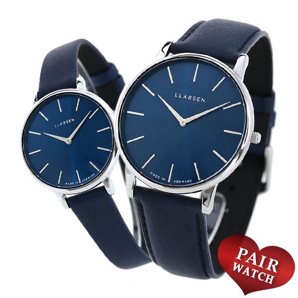 ペアウォッチ エルラーセン メンズ レディース 腕時計 デンマーク製 LLARSEN ペア 時計 SUKUMOレザー ブルー 革ベルト