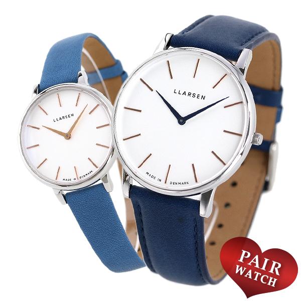 エルラーセン ペアウォッチ SUKUMOレザー 限定コレクション メンズ レディース 腕時計 ブルー