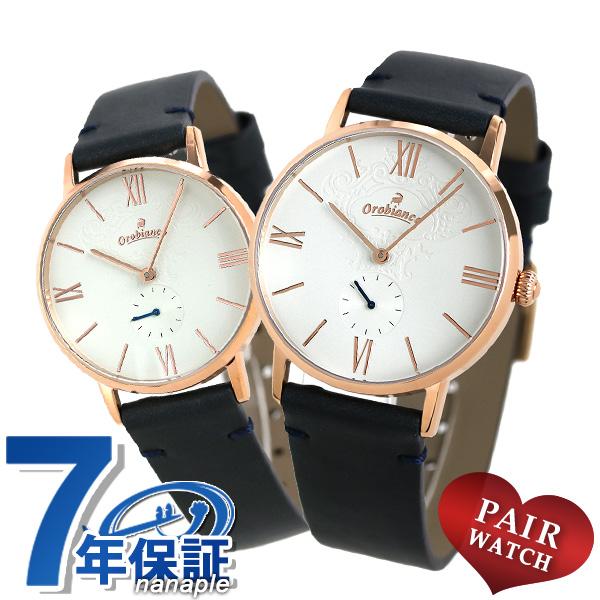 【10日はさらに+4倍で店内ポイント最大53倍】 ペアウォッチ オロビアンコ 時計 日本製 メンズ レディース 腕時計 Orobianco