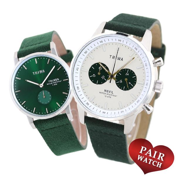 ペアウォッチ トリワ TRIWA スウェーデン 北欧 シンプル メンズ レディース 腕時計 革ベルト 時計