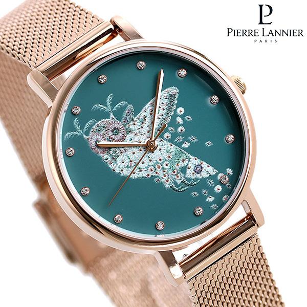 ピエールラニエ 限定モデル クラウスハーパニエミ アウル 時計 フランス製 レディース 腕時計 P423C990 Pierre Lannier【あす楽対応】