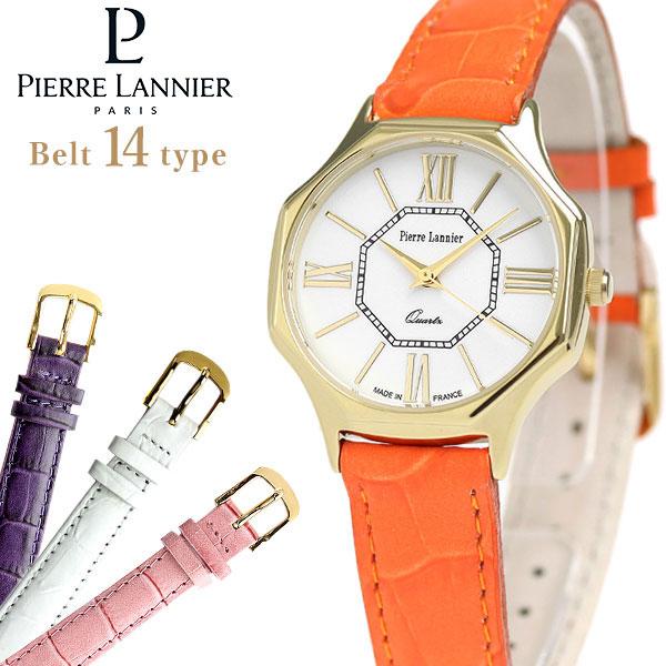 ピエールラニエ オクタゴナル グランド ウォッチ ゴールド フランス製 クロコ型押し P470A500C1 腕時計 時計