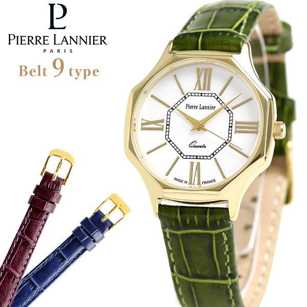 ピエールラニエ オクタゴナル グランド ウォッチ ゴールド イタリアンレザー P470A500C2 腕時計 時計
