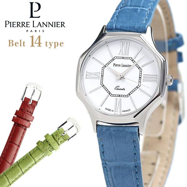 ピエールラニエ オクタゴナル グランド ウォッチ シルバー フランス製 クロコ型押し P470A600C1 腕時計 時計