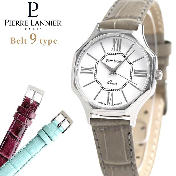 店内ポイント最大43倍!16日1時59分まで! ピエールラニエ オクタゴナル グランド ウォッチ シルバー イタリアンレザー P470A600C2 腕時計 時計