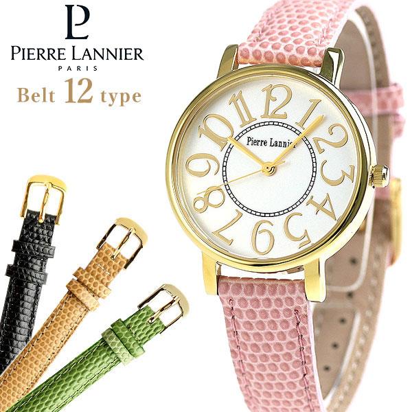 ピエールラニエ ボヌール ウォッチ ゴールド フランス製 リザード型押し P471A500L 腕時計 時計