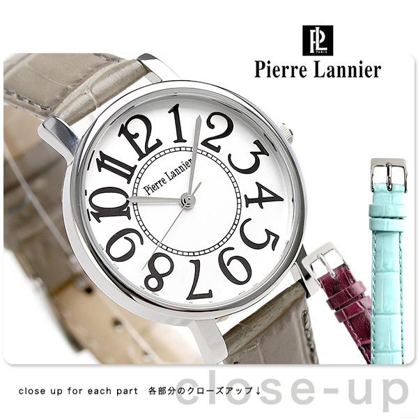 ピエールラニエ ボヌール ウォッチ シルバー イタリアンレザー P471A600C2 腕時計 時計