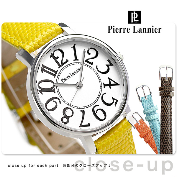 ピエールラニエ ボヌール ウォッチ シルバー フランス製 リザード型押し P471A600L 腕時計 時計