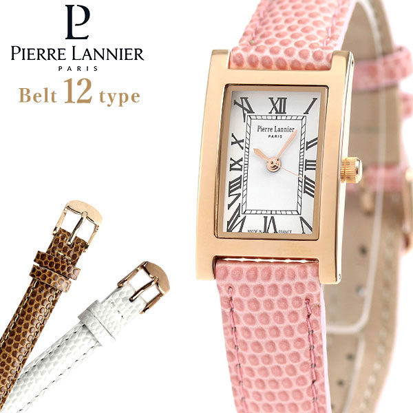 ピエールラニエ レクタングル ウォッチ ピンクゴールド フランス製 リザード型押し P475A910L 腕時計 時計