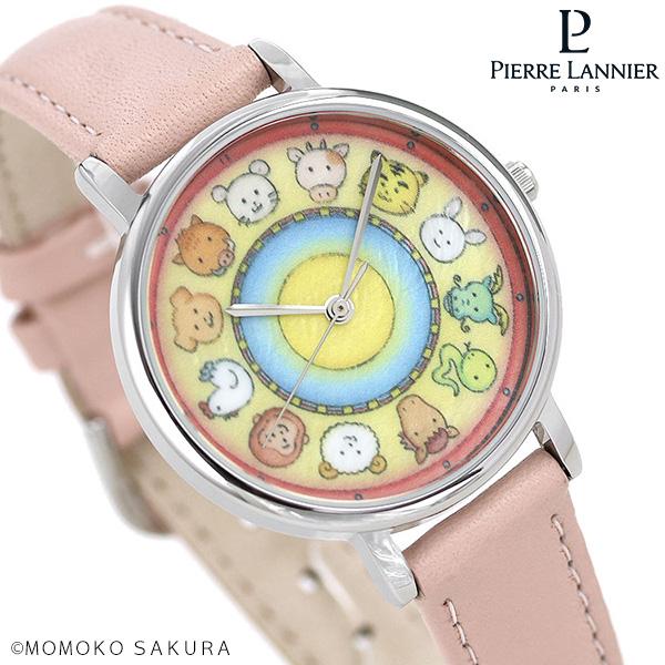 ピエールラニエ さくらももこ 限定モデル フランス製 レディース 腕時計 P480A690 Pierre Lannier 革ベルト 時計【あす楽対応】