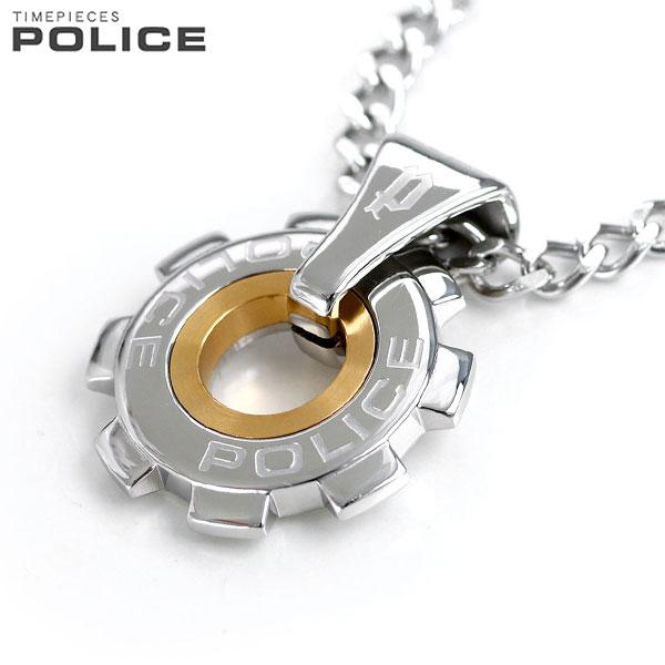 ポリス ネックレス POLICE チェーン ギア ペンダント シルバー×ゴールド ステンレス 24232PSG06 メンズ 男性用