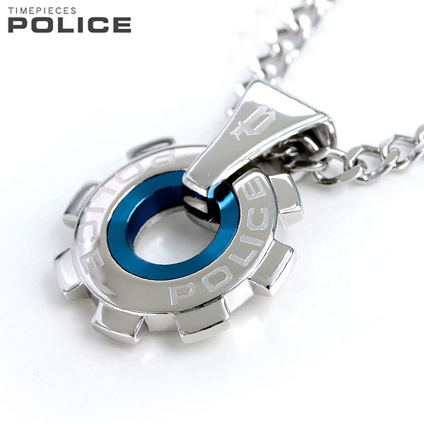 ポリス ネックレス POLICE チェーン ギア ペンダント シルバー×ブルー ステンレス 24232PSN01 メンズ 男性用