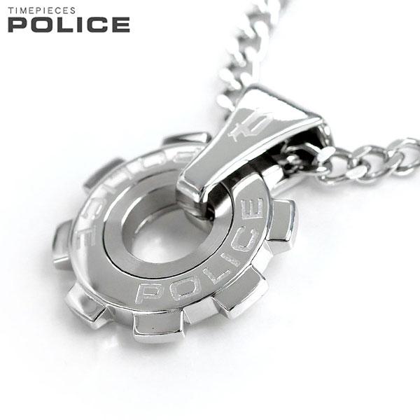 ポリス ネックレス POLICE チェーン ギア ペンダント シルバー ステンレス 24232PSS01 メンズ 男性用
