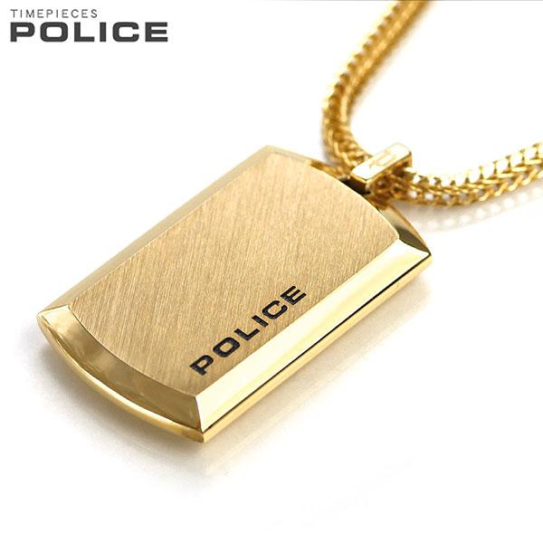 ポリス ネックレス POLICE チェーン プレート ペンダント ゴールド ステンレス 名入れ可能 24920PSG-A メンズ 男性用
