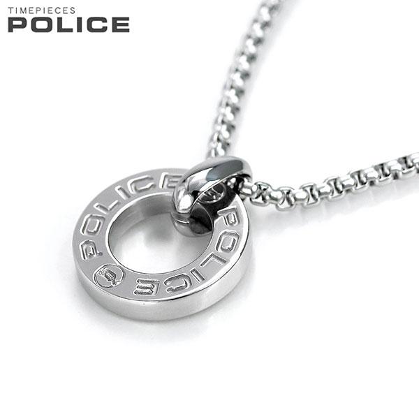 ポリス ネックレス POLICE チェーン リング ペンダント シルバー ステンレス 25987PSS01 メンズ 男性用