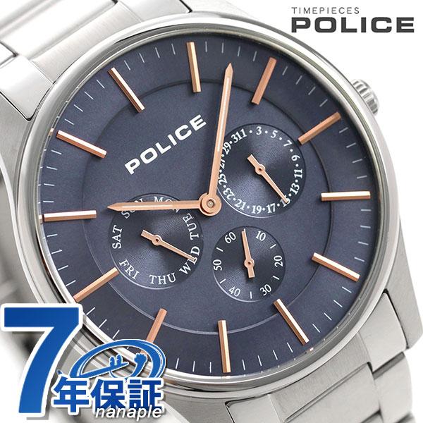 ポリス 時計 コーテシー 42mm クオーツ メンズ 腕時計 14701JS/03MA POLICE ネイビー