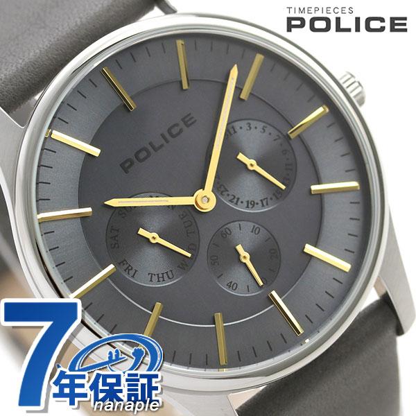 ポリス 時計 コーテシー 42mm クオーツ メンズ 腕時計 14701JS/61 POLICE グレーシルバー×グレー