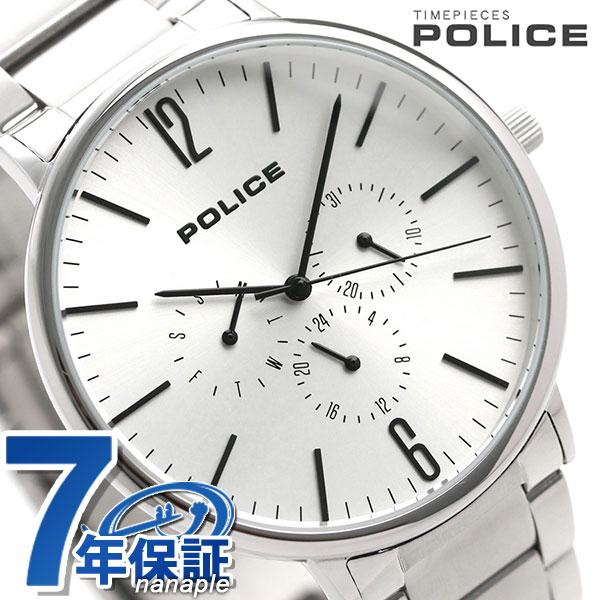 ポリス 時計 スペクトラム 42mm クオーツ メンズ 腕時計 15301JS/04M POLICE シルバー