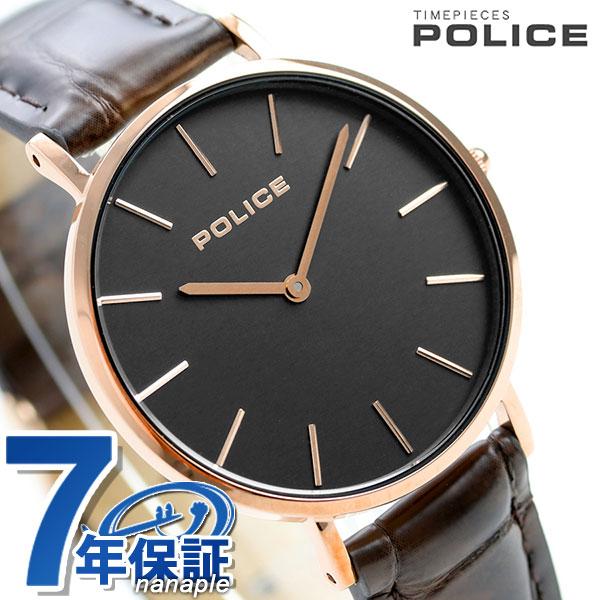 ポリス 時計 34mm クオーツ レディース 腕時計 15304BSR/02SET POLICE シルバー×ダークブラウン