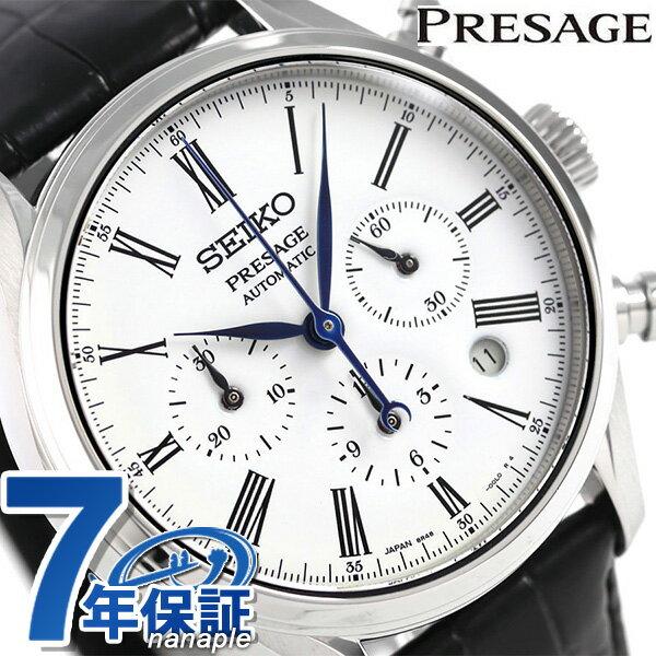 【桐箱付き♪】セイコー SEIKO プレザージュ ほうろうダイヤル 琺瑯 自動巻き メンズ 腕時計 SARK013 PRESAGE 革ベルト 時計【あす楽対応】