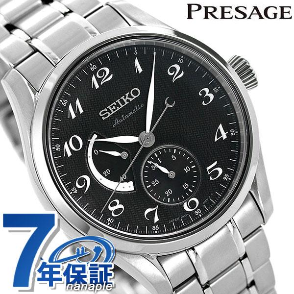 セイコー SEIKO プレザージュ 自動巻き メンズ 腕時計 パワーリザーブ SARW029 PRESAGE ブラック 時計