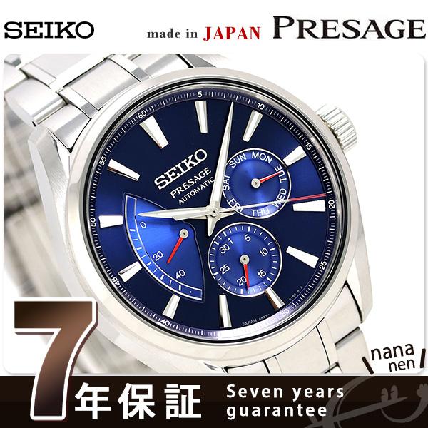 セイコー プレザージュ 武藤喜紀 限定モデル 自動巻き SARW037 SEIKO 腕時計 ダークブルー 時計