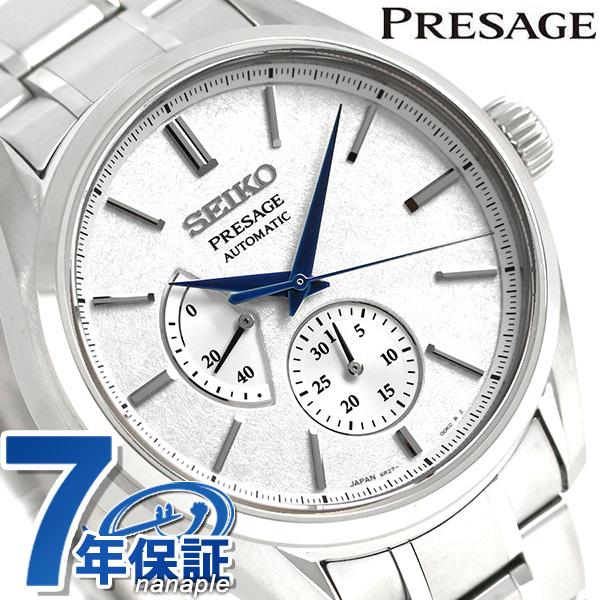 【クオカード付き♪】セイコー プレザージュ チタン 自動巻き メンズ 腕時計 SARW041 SEIKO シルバー 時計【あす楽対応】